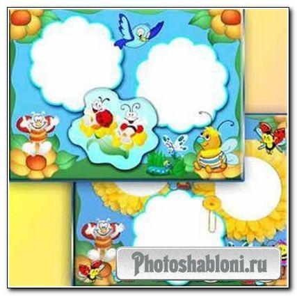Рамочки для фотошопа детские 2