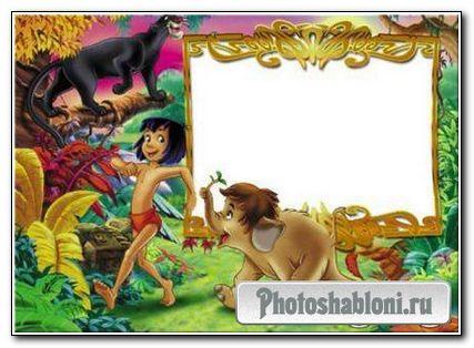 Рамка для фотошопа маугли