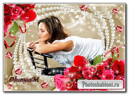 Рамка для фото - Розы и жемчуг