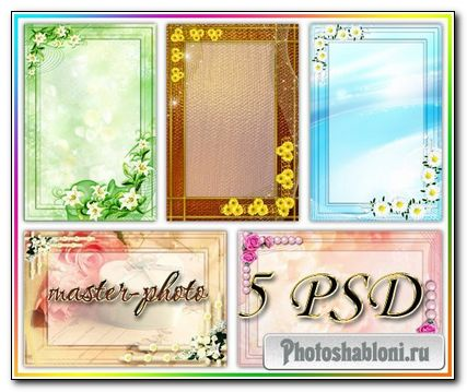 Набор рамок для фотошопа Цветочное ассорти