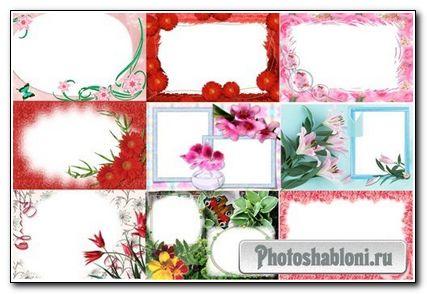 Рамки для фото - Цветы для любимой