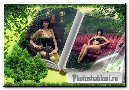 Рамка для фото - Девушка в лесу