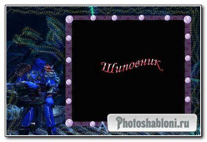 Рамка для фото - Аватар