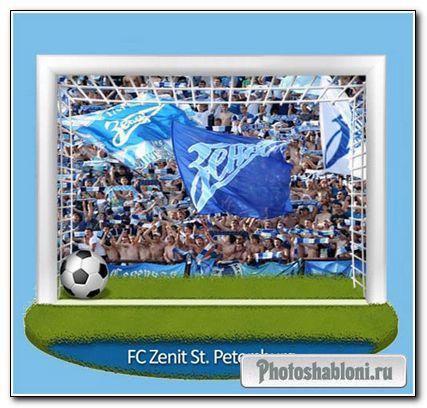 Рамка для фотошоп - Футбольный клуб Зенит