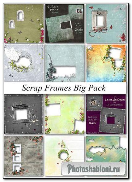 Скрап-странички (Рамки) Большая Коллекция