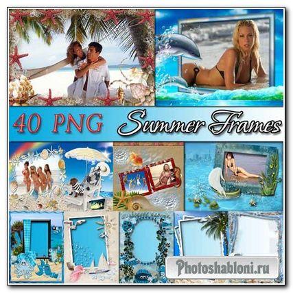 Summer Frames (40 PNG)