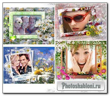 Очень красивые и качественные рамки для фотографий
