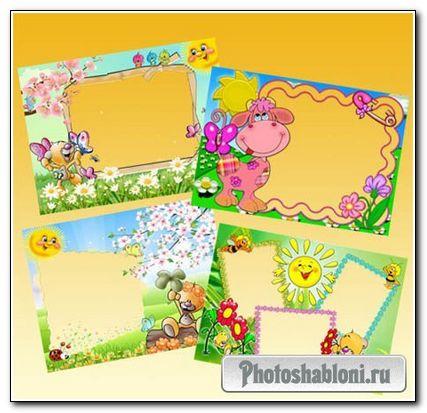 Рамки для фото - Солнечные