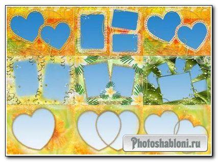 Набор рамочек для фотографий