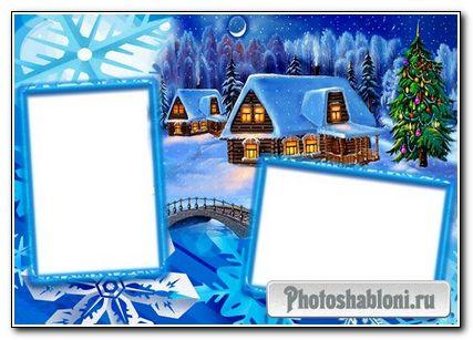 Рамка для фотошоп - Зимний вечер (новогодняя)