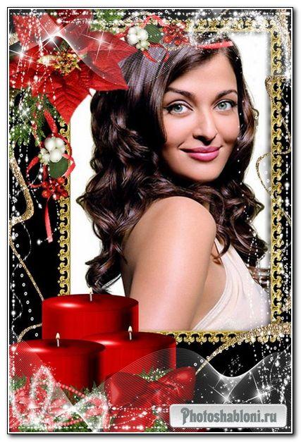 Новогодняя рамка для фото черная с красными свечами