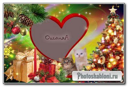 Новогодняя рамка для фотошоп Романтическое настроение