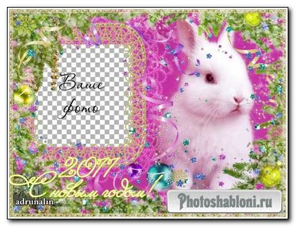 Зимняя рамка фотошоп - Новогодний крольчонок