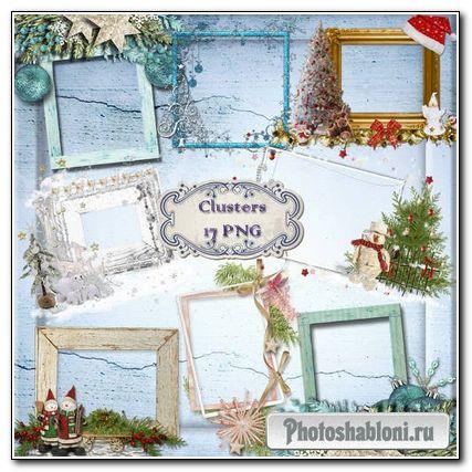 Рамки для фото- Зимние вырезы