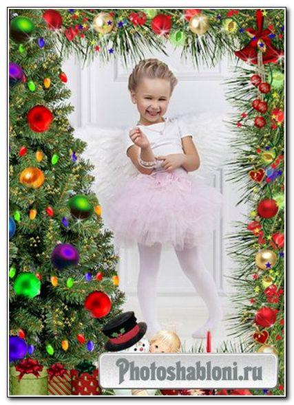 Рамка для фото Новогодняя радость