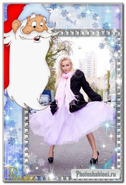 Новогодняя рамочка с Дедом морозом