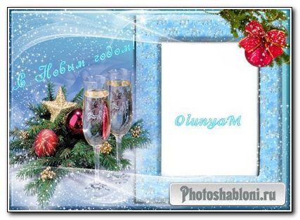 Рамка для фото - Новогодняя сказка