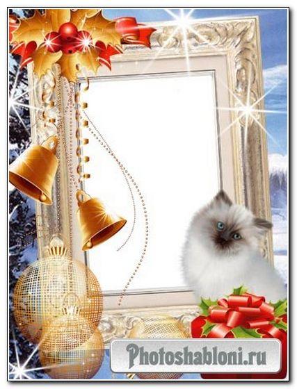 Новогодняя рамка для фото С колокольчиками