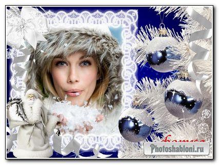 Новогодняя рамочка с белой ёлочкой и Дедом Морозом