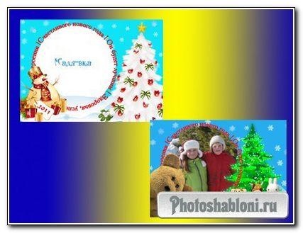 Зимние рамочки -открытки с вырезом из поздравлений