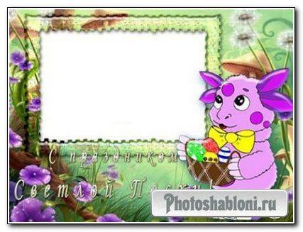 Рамочка для фотошопа - Пасхальная