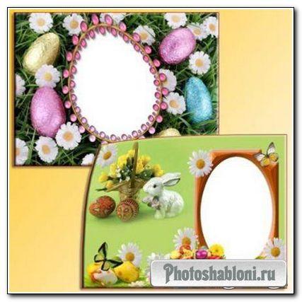 Рамочка для фотошопа - Пасха -2