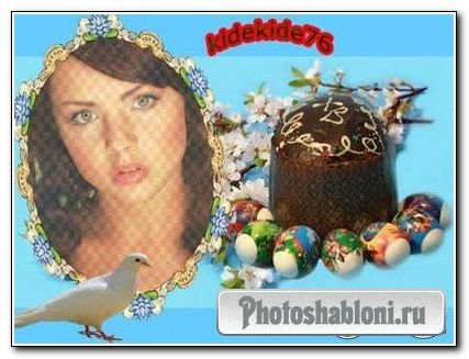Рамка для фотошопа - Пасха