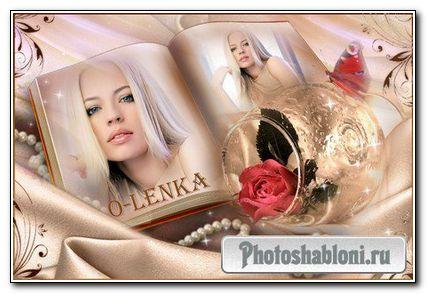 Праздничная рамка для фото - Роза в бокале