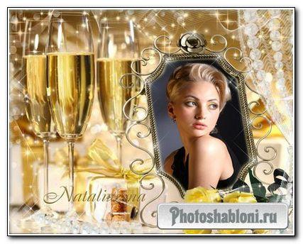 Рамка для Photoshop – Праздник желтых роз
