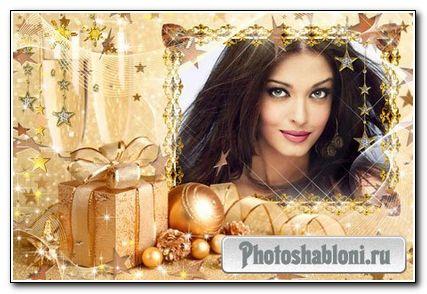 Рамка для Photoshop – Праздничный подарок
