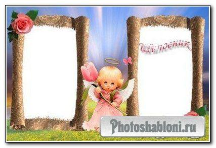 Рамочка под 2 фото с ангелочком