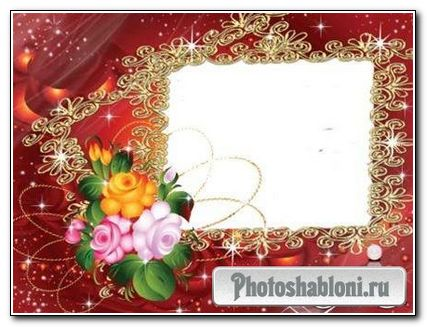 Рамка для Фотошопа «К празднику»