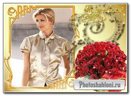 Поздравительная рамка для фото - Красные розы
