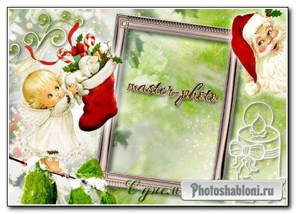 Рамка для фотошопа - С Днём Святого Николая