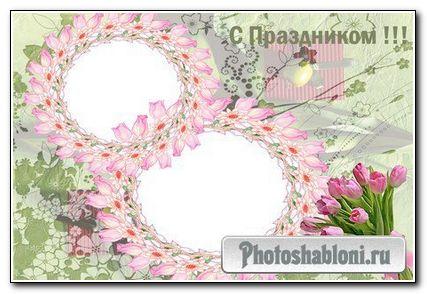 Рамка для фото - С розовыми тюльпанами к 8 марта