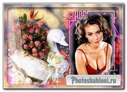 Рамка для фото - Праздничный букет