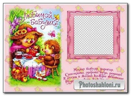 2 Поздравительные открытки