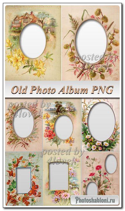 Рамки PNG - Старый фотоальбом