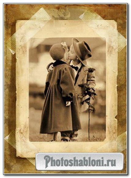 Рамка для фото - Старая фотография