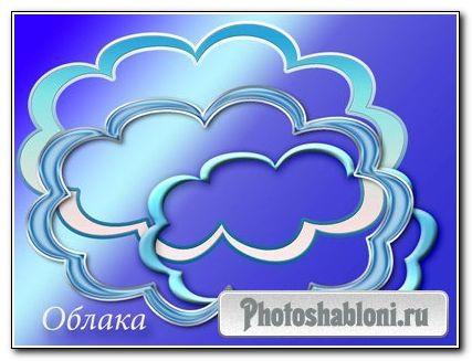 Рамочки-вырезы-облака