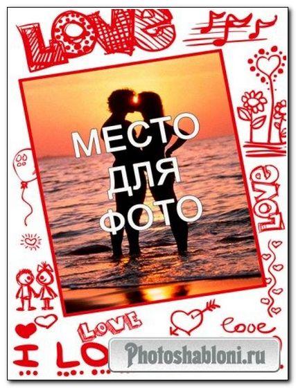 Рамка-валентинка - Валентинка фломастером