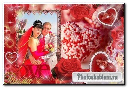 Рамка для фото-Мармеладная любовь
