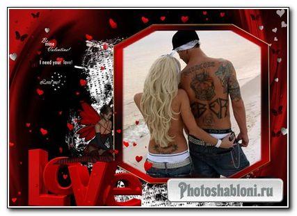 Рамка для фото Love is love