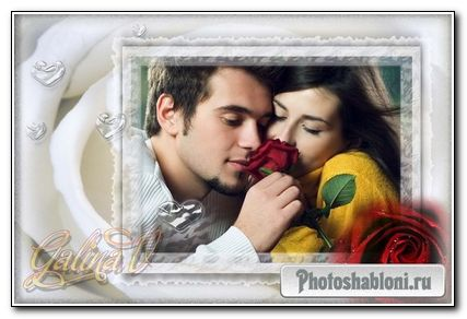 Нежная рамка для фото - Роза для любимой