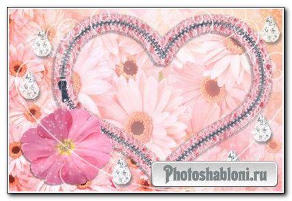 Рамка для фото - Сердце на молнии