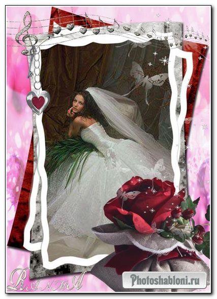 рамка для фото-мелодия любви