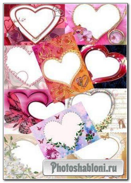 Набор рамок для фотографий с сердечками