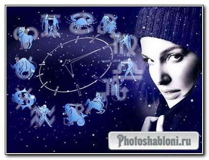 Рамка для фото - Зодиак