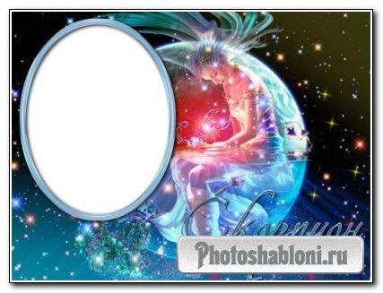 Рамка для фотошоп - Знак зодиака-Скорпион.