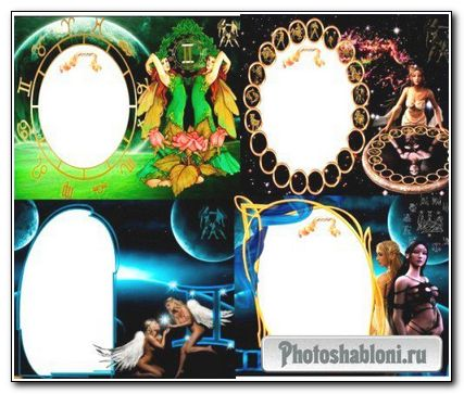 Рамки для фотошоп - Знак зодиака Близнецы